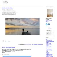 見学会のお知らせ - irei blog