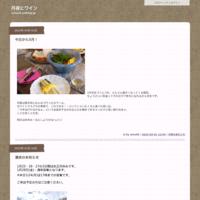 <南アフリカワイン旅行記>南アの文化-そのほかいろいろ- - 月夜にワイン