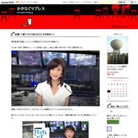 日本は北朝鮮の脅威を騒ぎすぎ - かきなぐりプレス