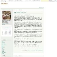 伊勢正三LIVE 2019 Re-born(東京国際フォーラム) - 木造三階建の詩