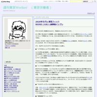 新型フィットの取扱説明書から読み取れる進化をまとめてみた。 - 週刊東京Worker (東京労働者)