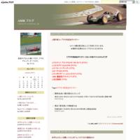 '07 F1マレーシアGP・観戦記(HowTo編) - AMR ブログ