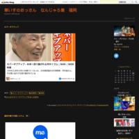 Google Chrome(ブラウザ)でWebサイトをpdfファイル - なんじゃろ集 福岡