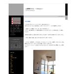 九ブロ建築士研究集会「建築士の集い」沖縄大会inやんばるその6 - ai建築アトリエ ~Others~