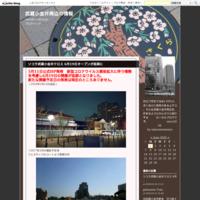 イトーヨーカドー武蔵小金井店 閉店時刻変更 鳥貴族も - 武蔵小金井周辺の情報