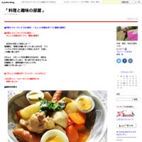 ■連載さくら大福 VOL108(7・8月号)今回のエントリーはこれに決まり!!【ゴーヤボートのツナトマトサラダ】 - 「料理と趣味の部屋」