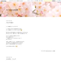 ヤマノミュージックサロン発表会 - ハーピストの日常