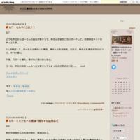 12/26・シバチャンに応援(加佐登・O邸) - とり三重成るままにsince2004