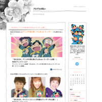 11/16(水)「忍たま乱太郎 ファンブックの段!」発売(9/17追記)) - ブログルだ乱★