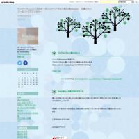 ブログはこちらに変わりました - マンツーマンシステムのオーガニックヘアサロン恵比寿shushu 石鹸シャンプー&ノンジアミンカラー