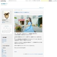 伸縮多機能 klearlookタブレットスタンド - 私の関連サイト