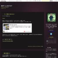 【FF14】抽選ーキタ━━━━━━\(T▽T)/━━━━━━ !!!!! - ぱぱさんブログ