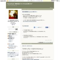 寿島works - TiptopStudio:寿島宅弥のつれづれなる日常ブログ