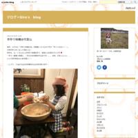 森薫るクリスマスリースレッスン - ジログ=Giro's blog