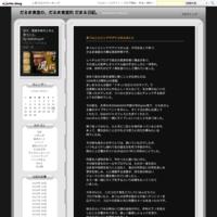 MUKURO - だるま食堂の、だるま食堂的  だまる日記。