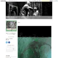 20190124 倉敷経済新聞 - 川埜龍三の蔵4号