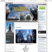 青の洞窟2019 - でじたる渋谷NEWS