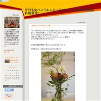 我が家の韓国料理教室夏と秋のはざまのクラスは明日お申し込みスタートです - 今日も食べようキムチっ子クラブ (料理研究家 結城奈佳の韓国料理教室)