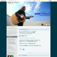 久々にライブが決定しましたー!3/4(月)目黒ライブステーション 20:20~20:55 出演♪ - MARI ★ COLLE
