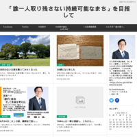 台風19号による大田原市の被害状況…星の便りvol.86 - 大田原の明日は、僕たちの手で。