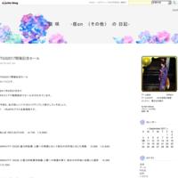 #10 地球防衛軍4.1 - 信 咲    -信on (その他) の 日記-