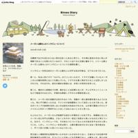 ジム3週目 - Binwa Diary