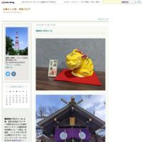 オーラルケアに向かうとき - 札幌テレビ塔 界隈ブログ