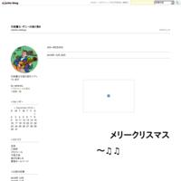 行政書士・ダニーの独り言Ⅱ