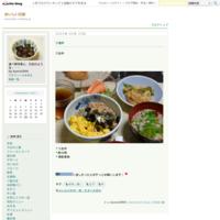 夕ご飯/スモークサーモンの洋風混ぜご飯 - おいしい日記
