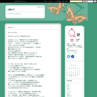 気になる玩具(MG ジムスナイパーⅡ) - Q部ログ