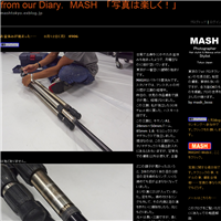 師走 04 またまたアシスタント募集です。12月4日(月)6243 - from our Diary. MASH  「写真は楽しく!」
