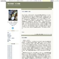 Y本~スーパーサブと呼ばれた男~ - 千葉大将棋部 WEB棋跡