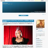 [EN] Steve Aoki – Waste It On Me Remixes [feat. BTS] - inthecube