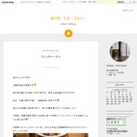 広島子育てサイトに記事が載りました!! - 道日和~たお・びより~