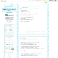 梅雨突入 - 光触媒サガンコート☆鯤スタッフブログ☆