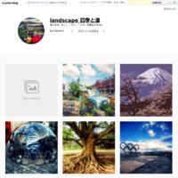"""浅草 - landscape """"四季"""" 是好日"""