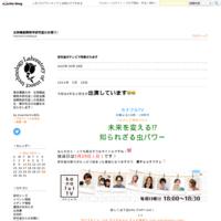 富岡市「世界遺産にふさわしい特産品づくり」講演のお知らせ - 東京農大 昆虫機能開発研究室より