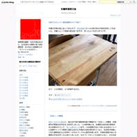 ツミキノチカラ_関ブロ - 安曇野建築日誌