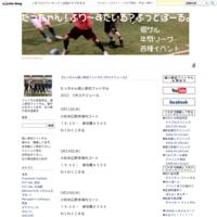 たっちゃん!ふり~すたいる?ふっとぼ~る。  フットサル 個人参加フットサル 石川県