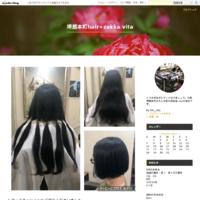 紫外線対策に「天然100%シルクパウダー」 - 堺筋本町hair+zakka vita