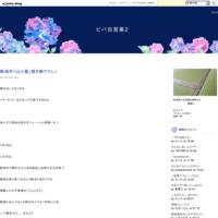 海老炒飯とテイクアウトと課長狙い - ビバ自営業2