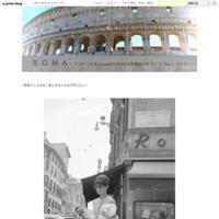 """""""久々に「山芋を発見だ!」買ってきました♪"""" - 「ROMA」在旅写ライターKasumiの最新!イタリア&ローマあれこれ♪"""