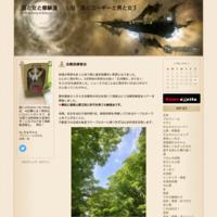 八王子花火大会 - 酒と女と修験道        (旧 酒とコーギーと男と女)