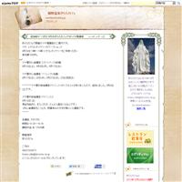 中村憲剛KIN175青い鷲や... -  嬉野温泉きららカフェ