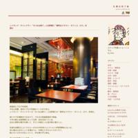 019 ミルク32(中島みゆき) - 札幌日和下駄