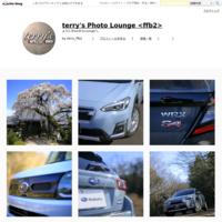望遠レンズでXV - terry's Photo Lounge <ffb2>