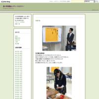 11月講師予定 - 遊々将棋塾&レディースセミナー