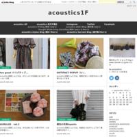 スウェットsweatスウェットパンツ。 - acoustics1F