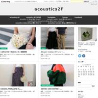 キルティングとコーデュロイのこと。 - acoustics2F