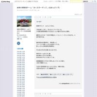 親子兄弟 - 岐阜の草野球チーム「まんぷくず」